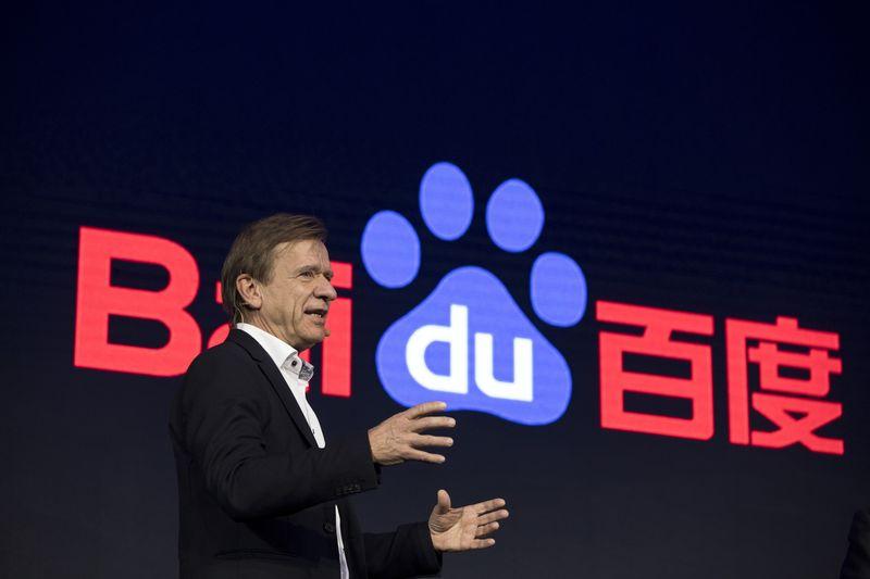 Volvo и Baidu будут разрабатывать беспилотные автомобили вместе - 1