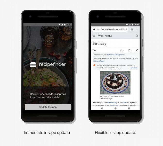 Google позволит обновлять приложения для Android «на лету»