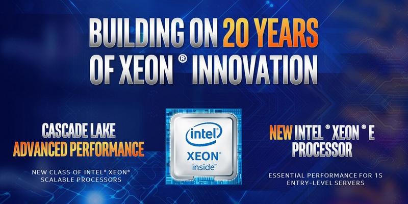 Intel Xeon, E-класс - 1