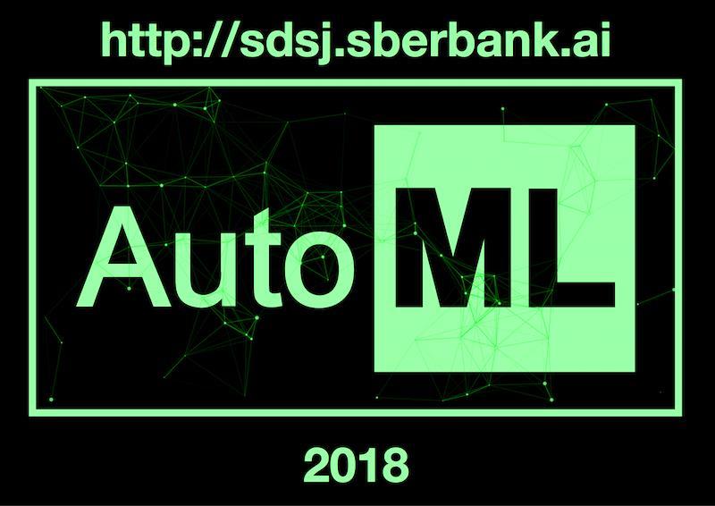 Прямая трансляция Sberbank Data Science Day 10 ноября - 1