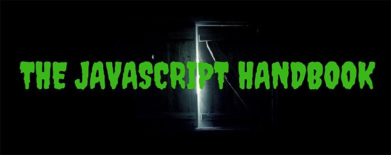 Руководство по JavaScript, часть 1: первая программа, особенности языка, стандарты - 1