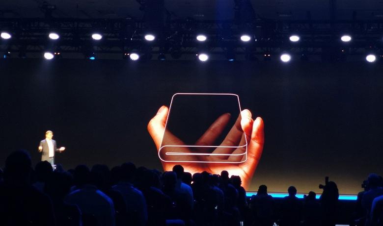 Складной смартфон Samsung с гибким экраном будет стоить $1770, планируемый объем первой партии - 1 млн единиц