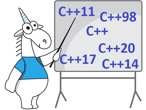 Современный C++ !=(Самый)Новый Стандарт - 1