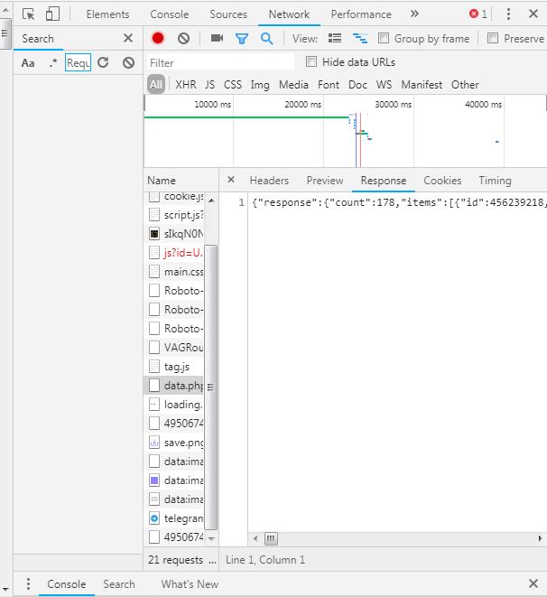 Получаем музыку Вк через сторонний API - 3