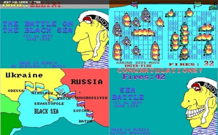 Смешные и грустные истории про разработку компьютерных игр - 4