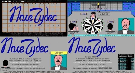 Смешные и грустные истории про разработку компьютерных игр - 1