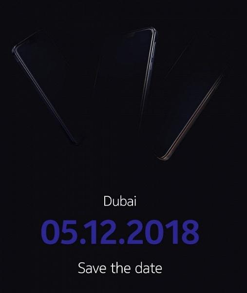 Сразу три новых смартфона Nokia покажут 5 декабря в Дубае