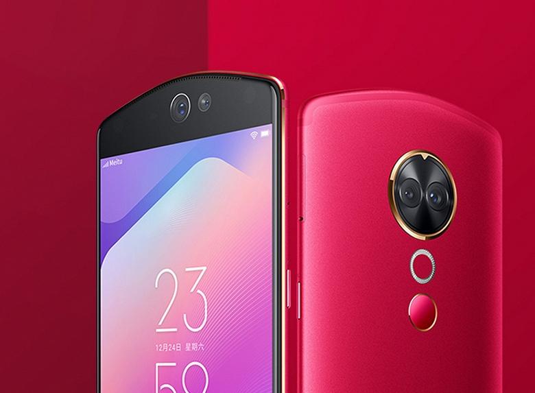 Meitu готовит толстый и тяжёлый смартфон с SoC Snapdragon 845 и пятью камерами