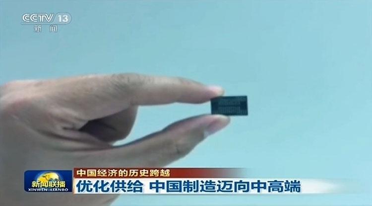 Китайская Yangtze Memory сможет продавать 3D NAND под маркой Lexar