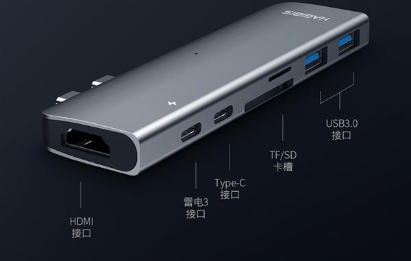 Xiaomi выпустила дешевую док-станцию для MacBook с большим набором разъемов