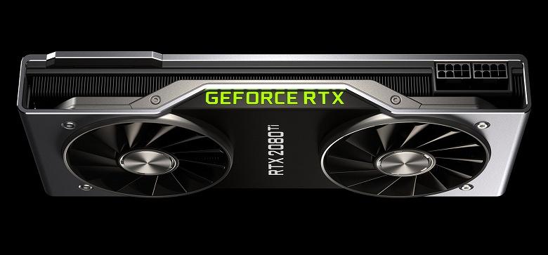 Нет, Nvidia не отказалась от видеокарты GeForce RTX 2080 Ti и не удаляла её с официального сайта