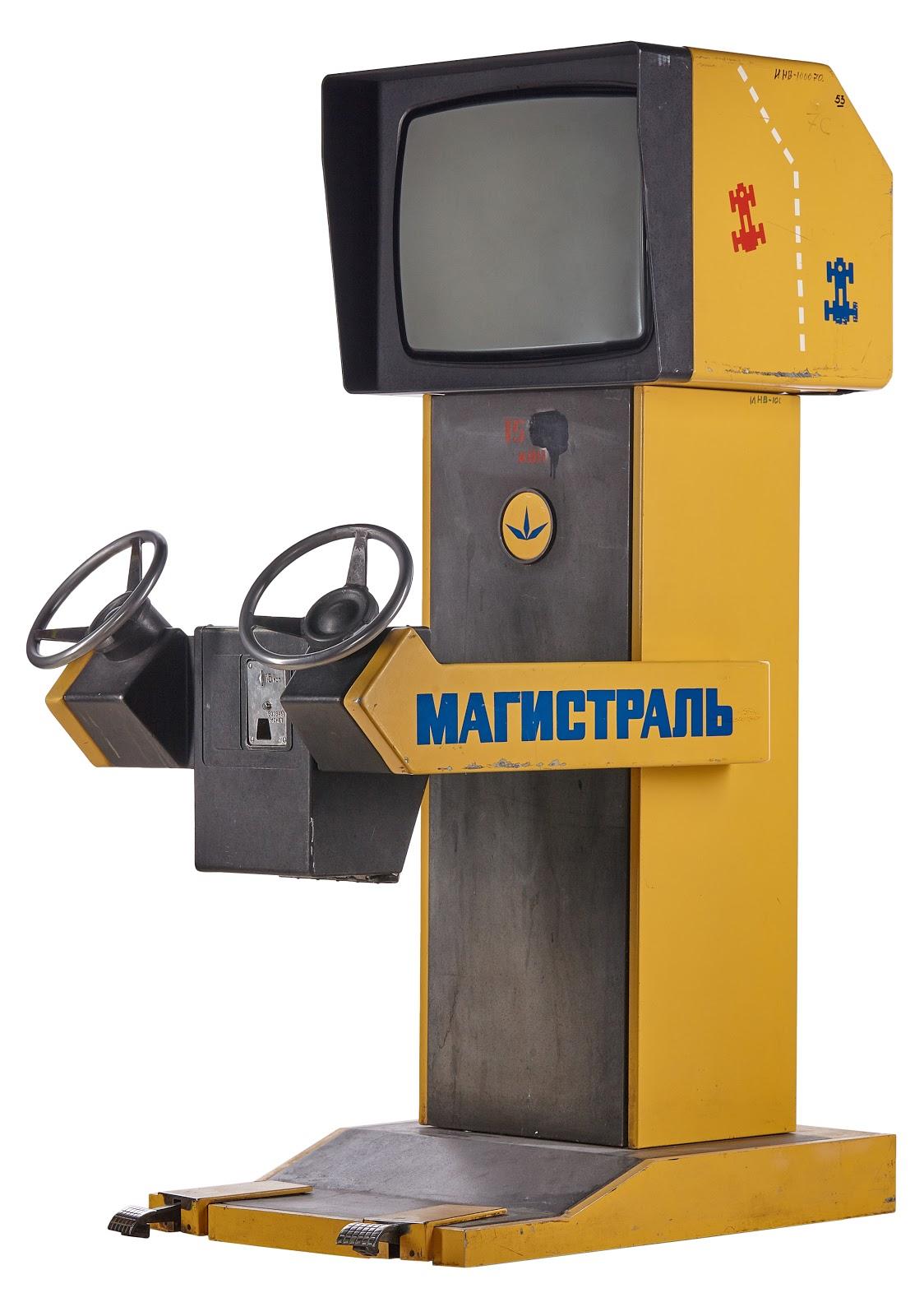 Игровые автоматы: откуда они взялись в СССР и как устроены - 11