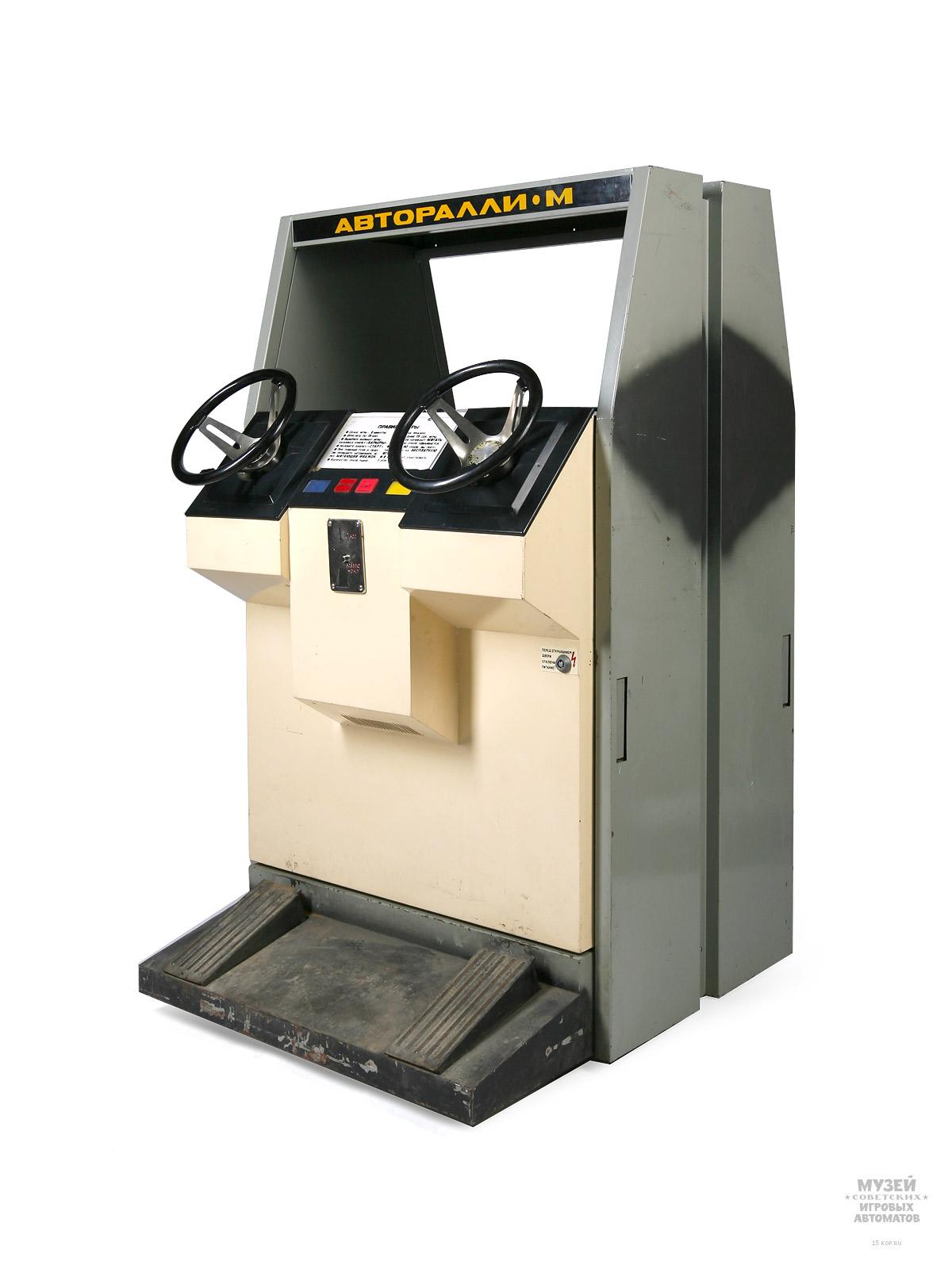 Игровые автоматы: откуда они взялись в СССР и как устроены - 12