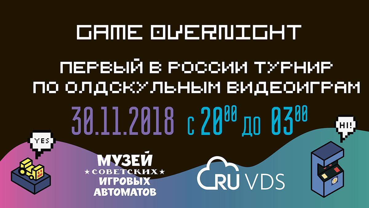 Игровые автоматы: откуда они взялись в СССР и как устроены - 13
