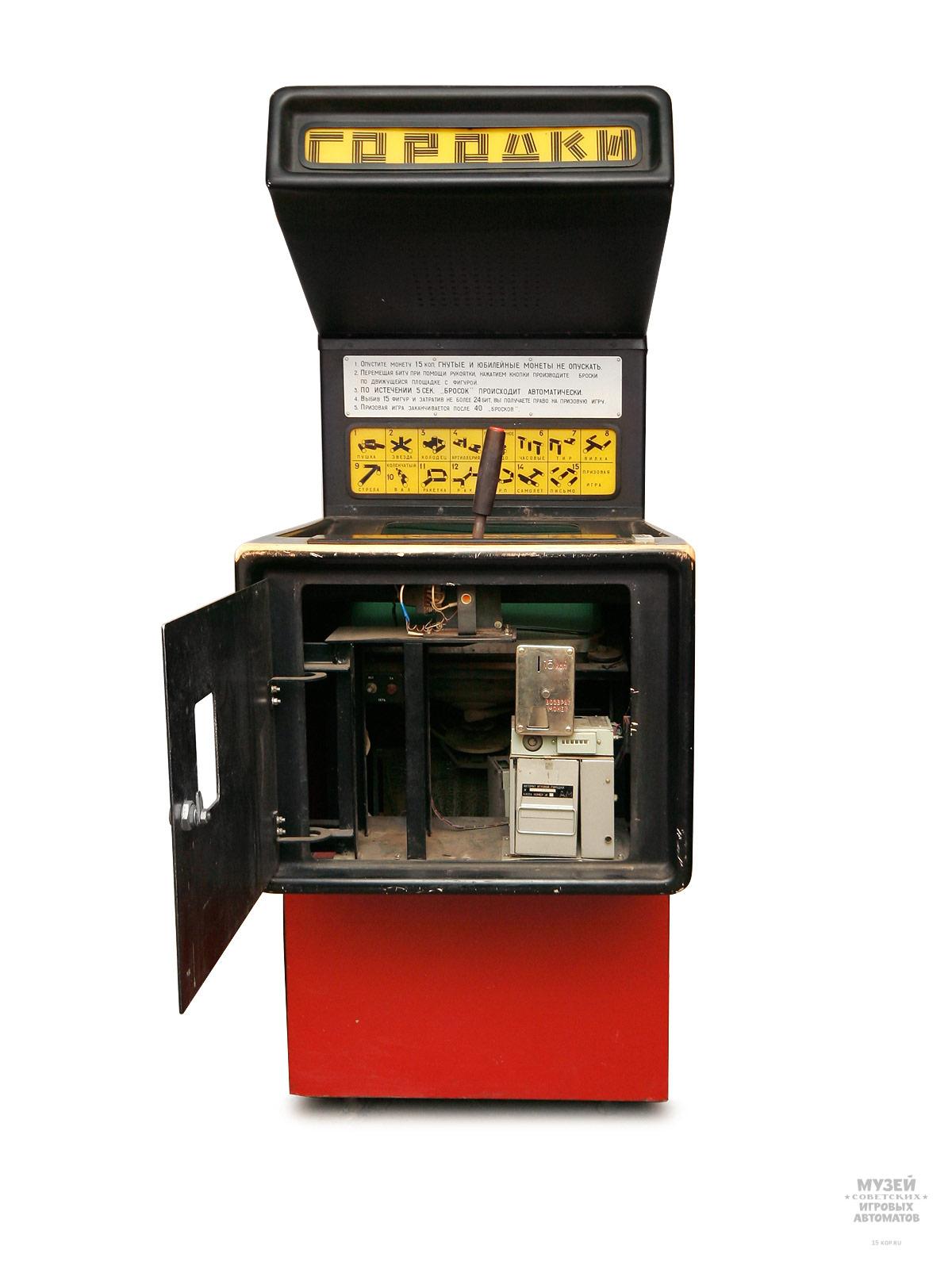 Игровые автоматы: откуда они взялись в СССР и как устроены - 9