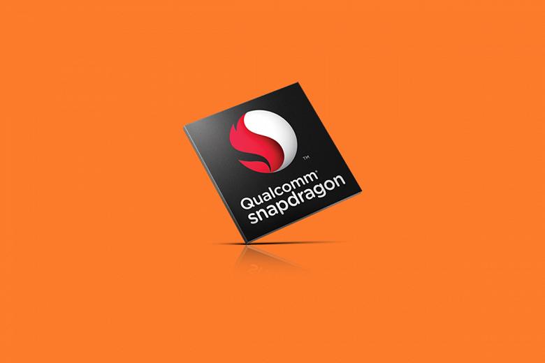 SoC Qualcomm Snapdragon 8150 будет представлена 4 декабря