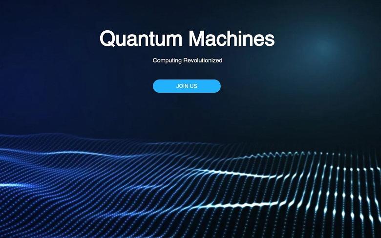 Три израильских физика смогли получить 5,5 млн долларов на разработку «следующего поколения систем для квантовых компьютеров»