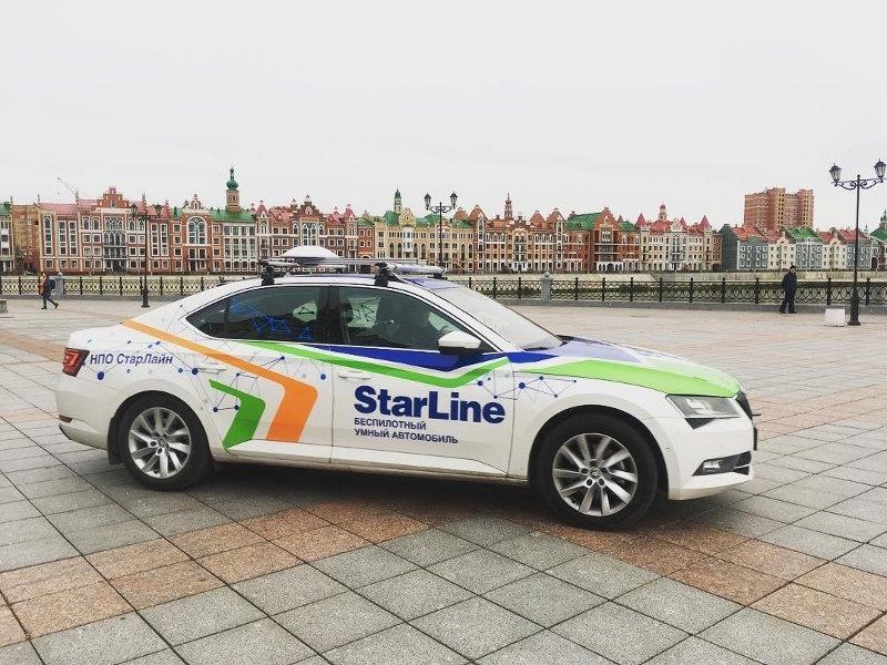 Российский беспилотный автомобиль StarLine проехал от Санкт-Петербурга до Казани - 1