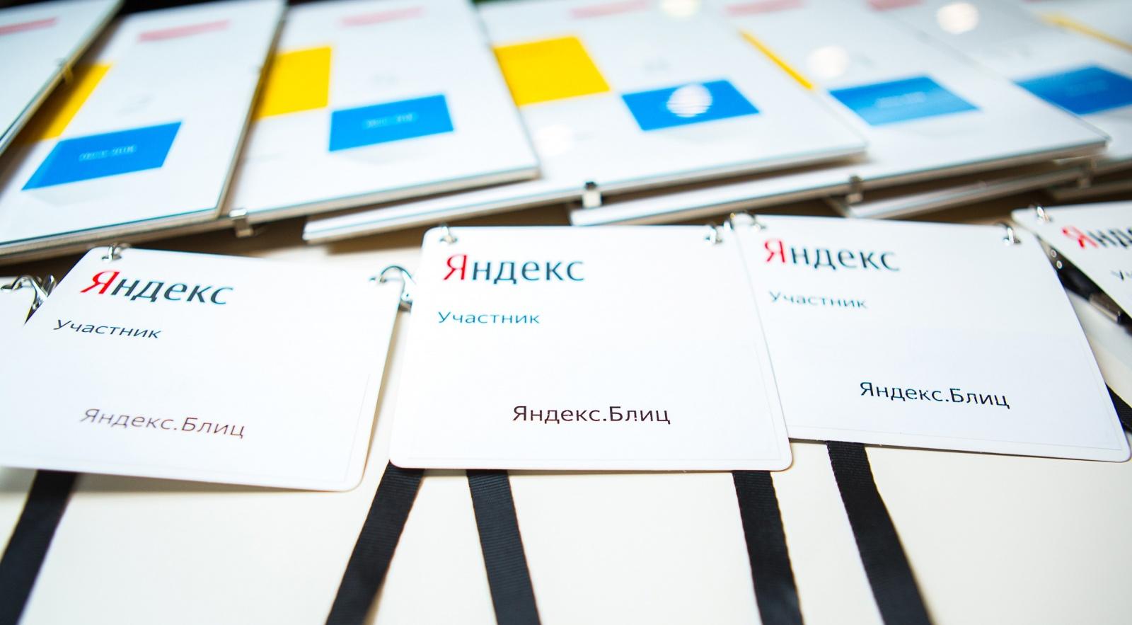 Фронтенд, алгоритмы и опоссум Фридрих. Разбираем задачи конкурса Яндекса - 1