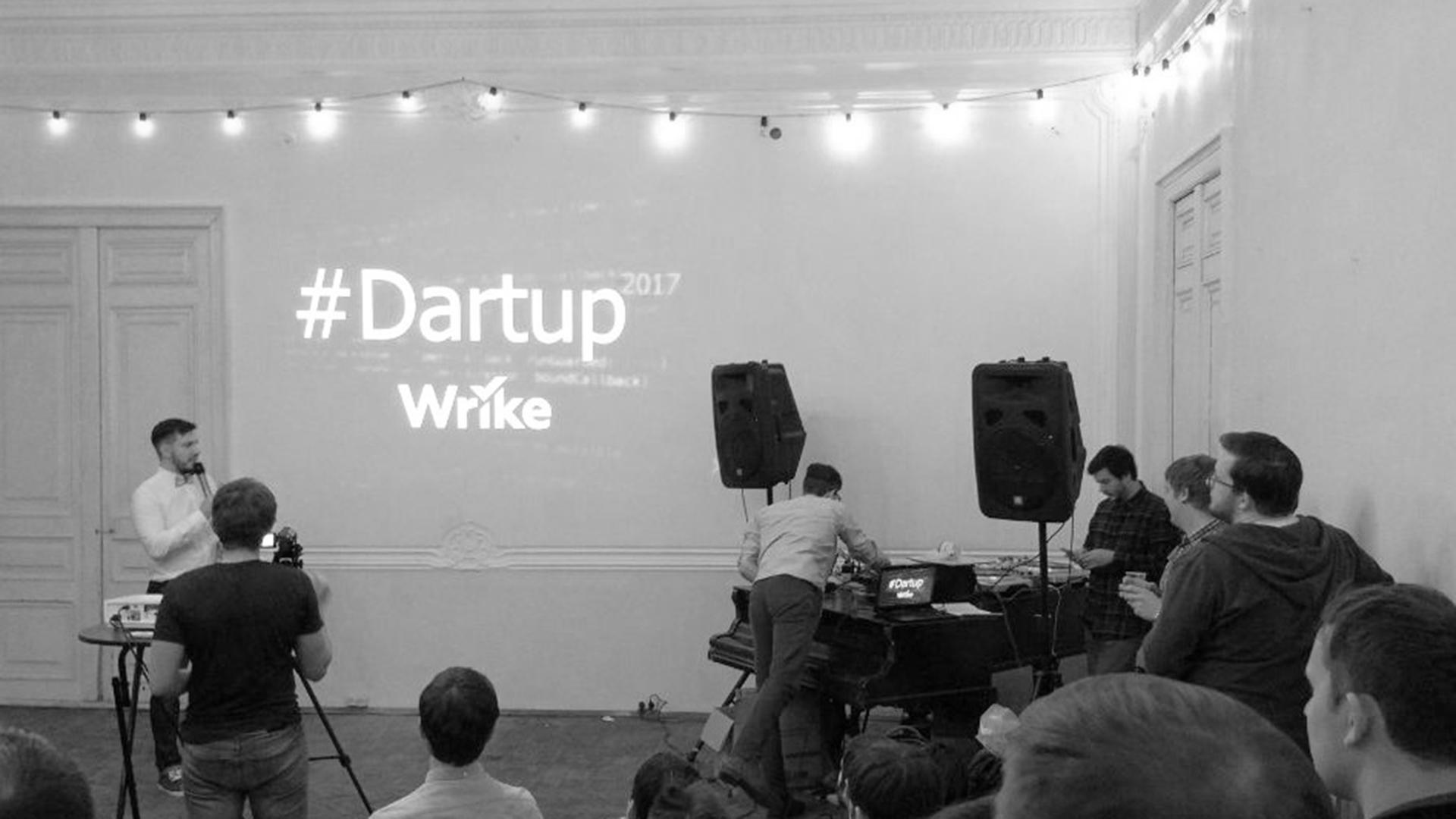 Хотеть странного: обзор предстоящей конференции DartUP в Питере - 1