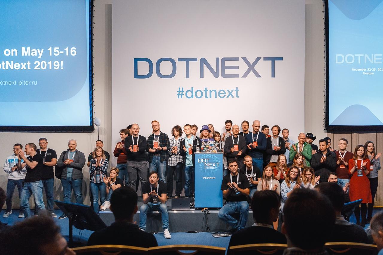 Тёплый ламповый хардкор. Как прошёл DotNext 2018 Moscow - 1