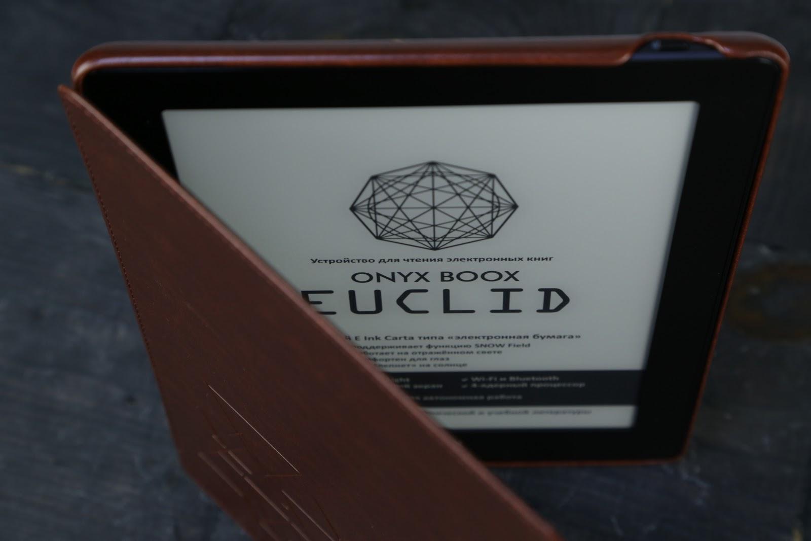 Когда теорема стала аксиомой: обзор ONYX BOOX Euclid - 1
