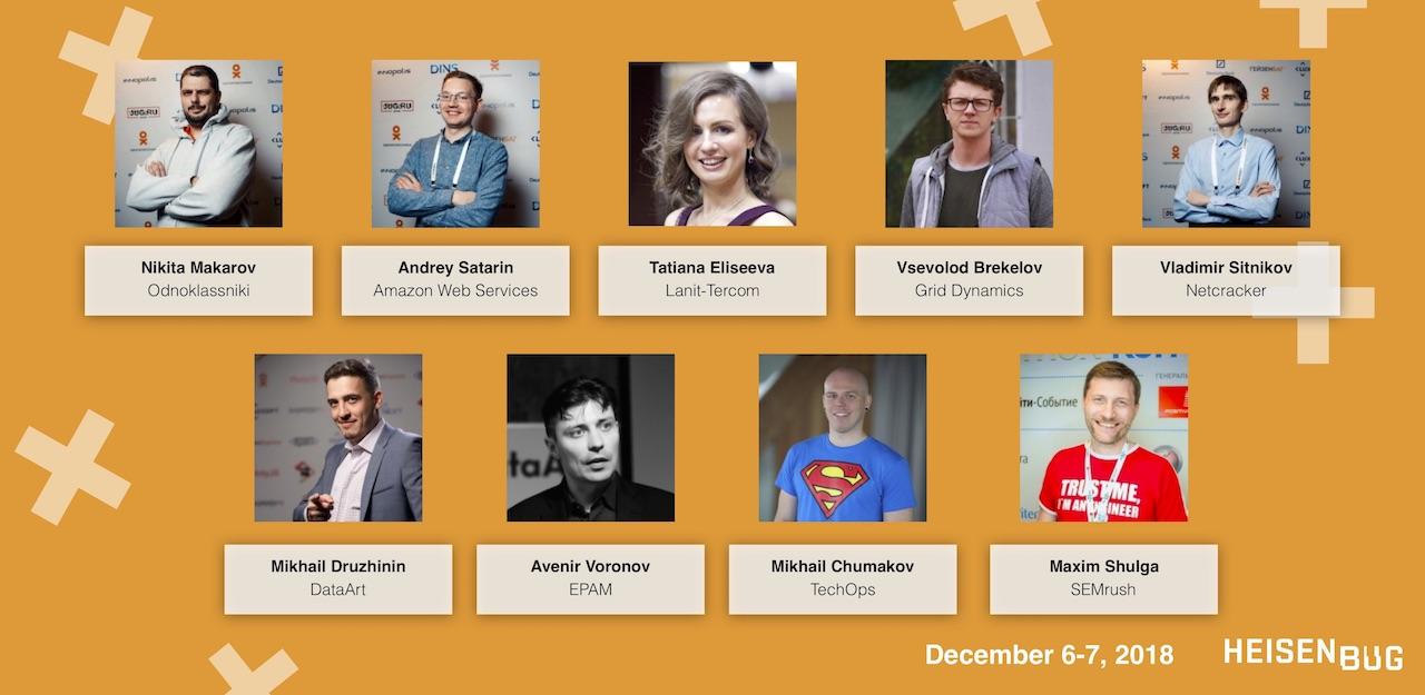 «Стараемся дать реальные истории из жизни»: о программе Heisenbug 2018 Moscow - 1