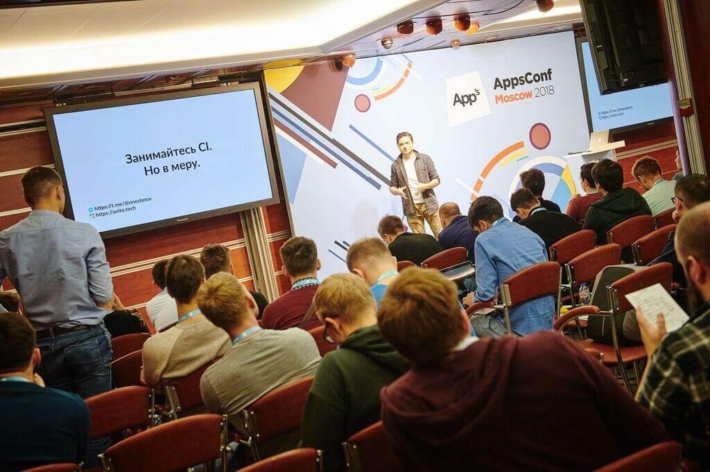 AppsConf Rises - 3