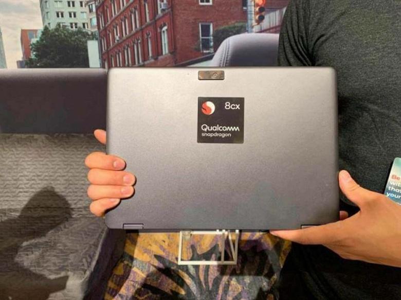 Ноутбук Asus Primus, построенный на SoC Snapdragon 8cx и работающий под управлением Windows 10 Pro, засветился на живых фото