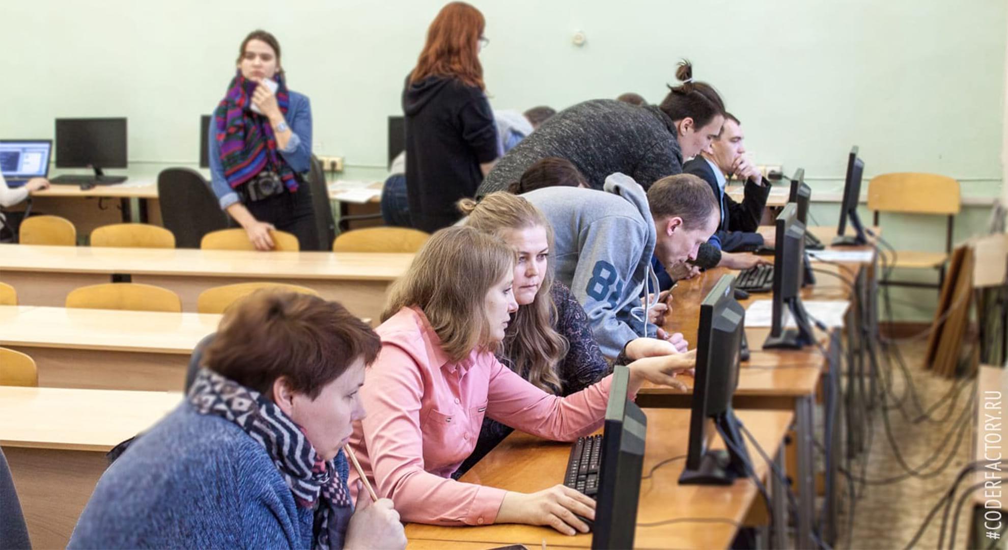В школах Кировской области заработала Фабрика программистов - 1