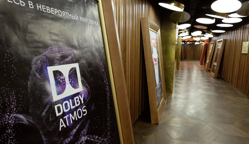 Беспроводные наушники для «сериальных марафонов»: в Dolby их предложат за $599 - 1