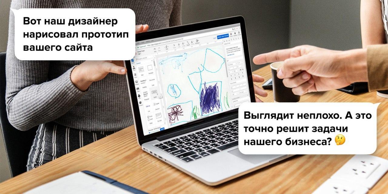 Прототипы: как создать успешный продукт и сэкономить - 1