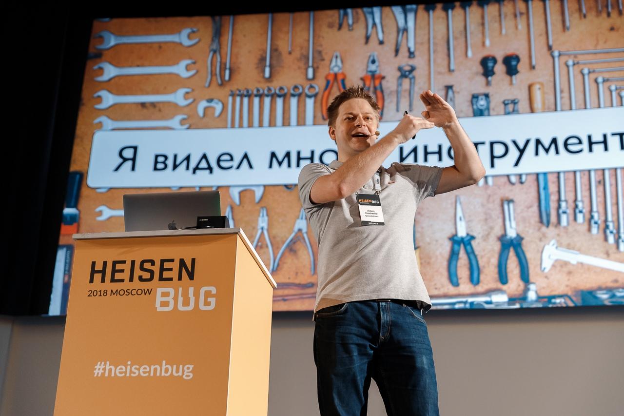 Как устроен Heisenbug - 1