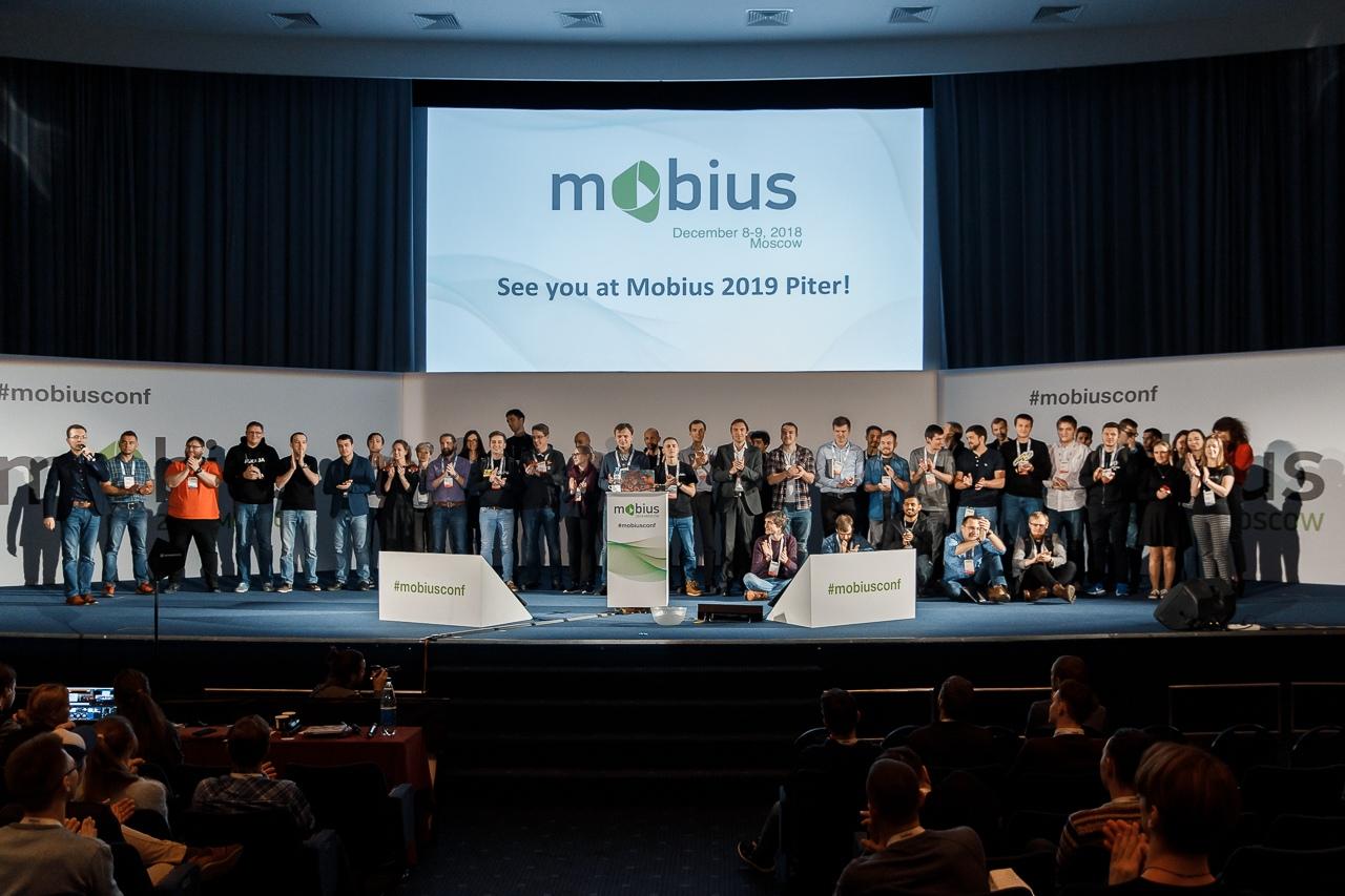 Mobius 2018 Moscow состоялся, да здравствует Mobius 2019 Piter - 1