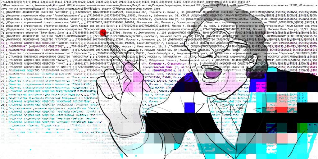 Редактируем CSV-файлы, чтобы не сломать данные - 1