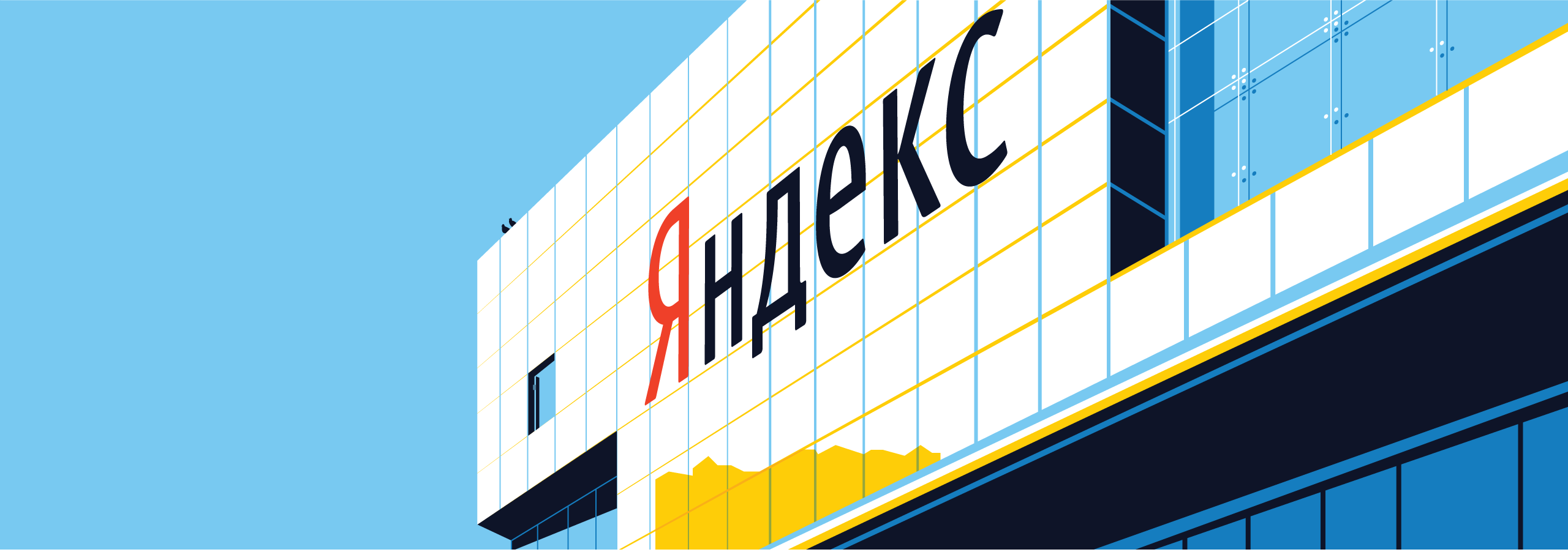 Яндекс присоединился к защите Linux и IT-индустрии от патентного троллинга - 1
