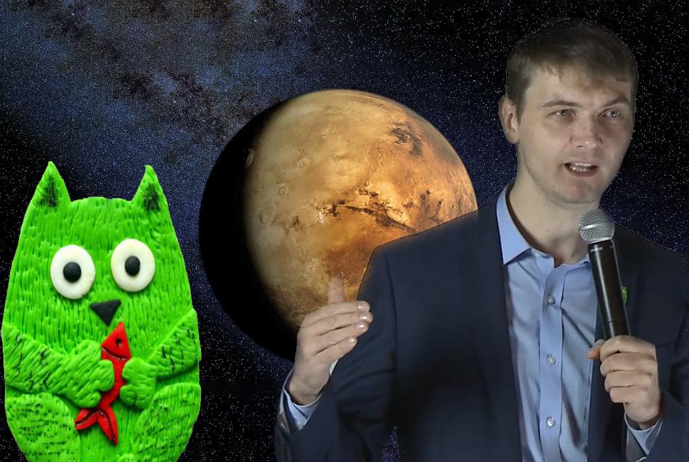 Зеленый кот о космическом контенте - 1