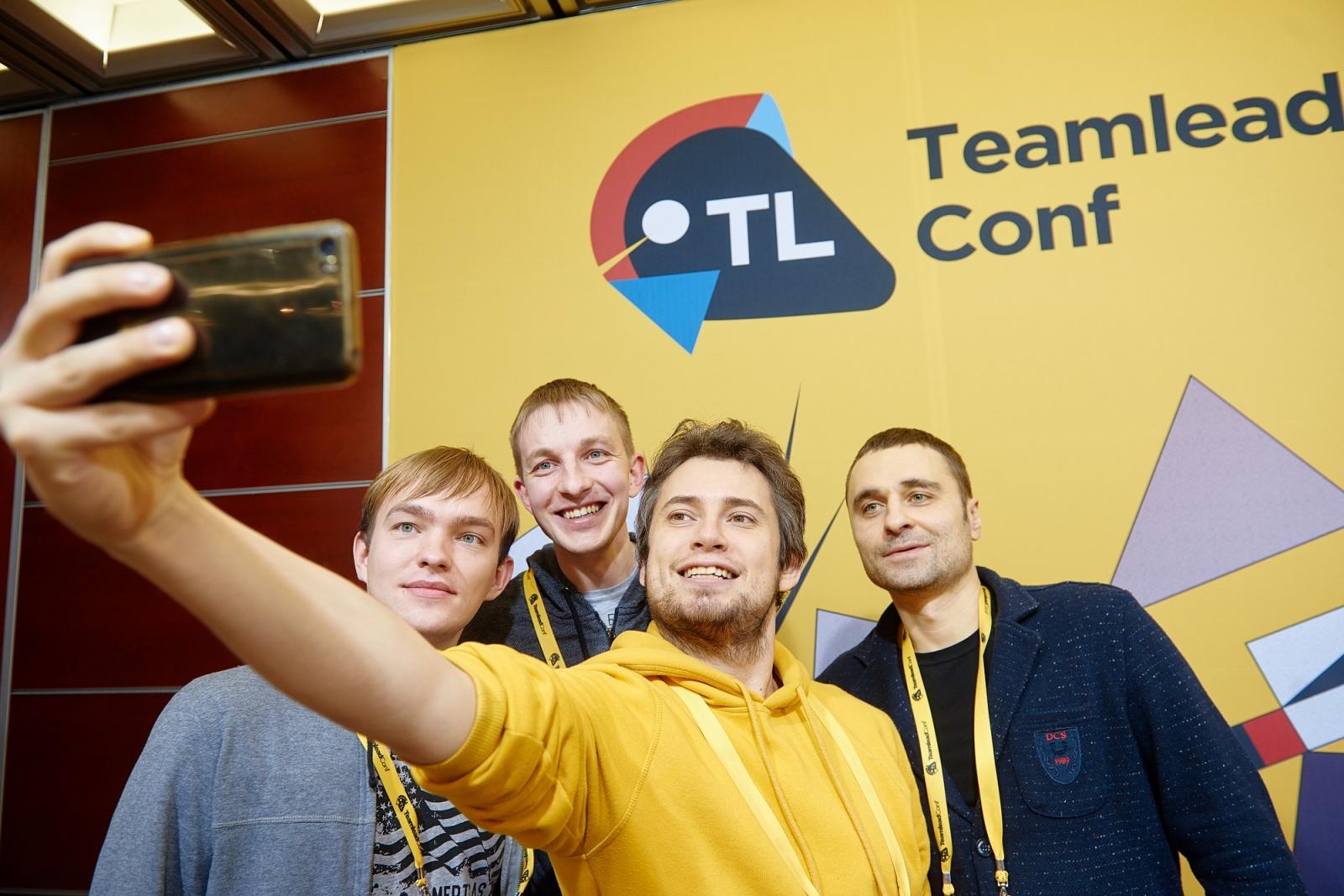 Teamlead Conf: ретроспектива и планы на будущее - 1