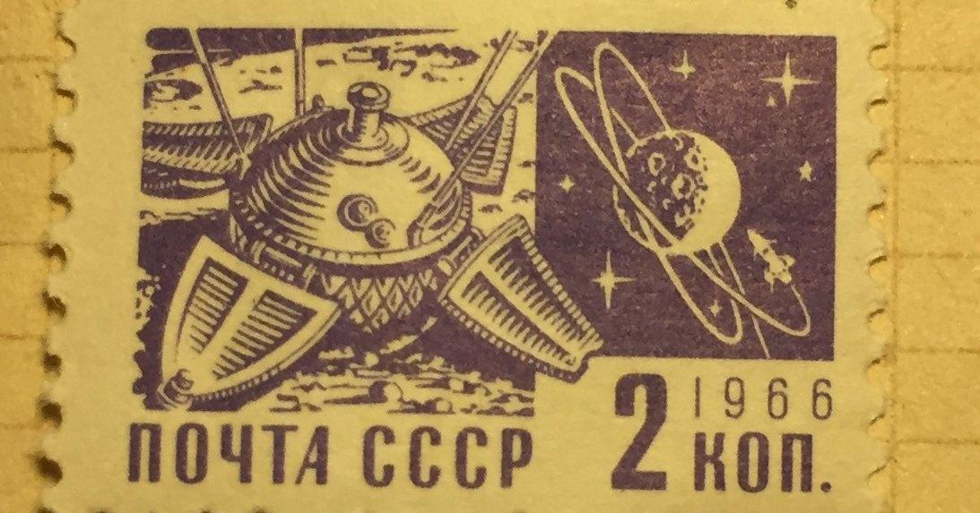 Раскрыты секретные планы радиосвязи СССР с Марсом и Венерой