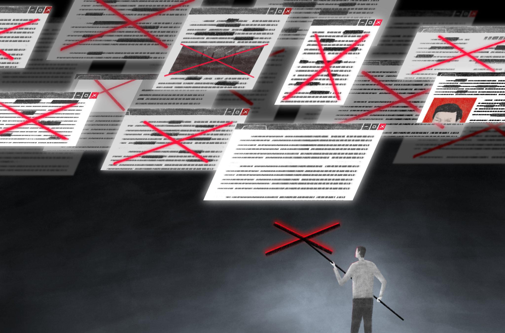 Цензурирование китайского интернета - 1