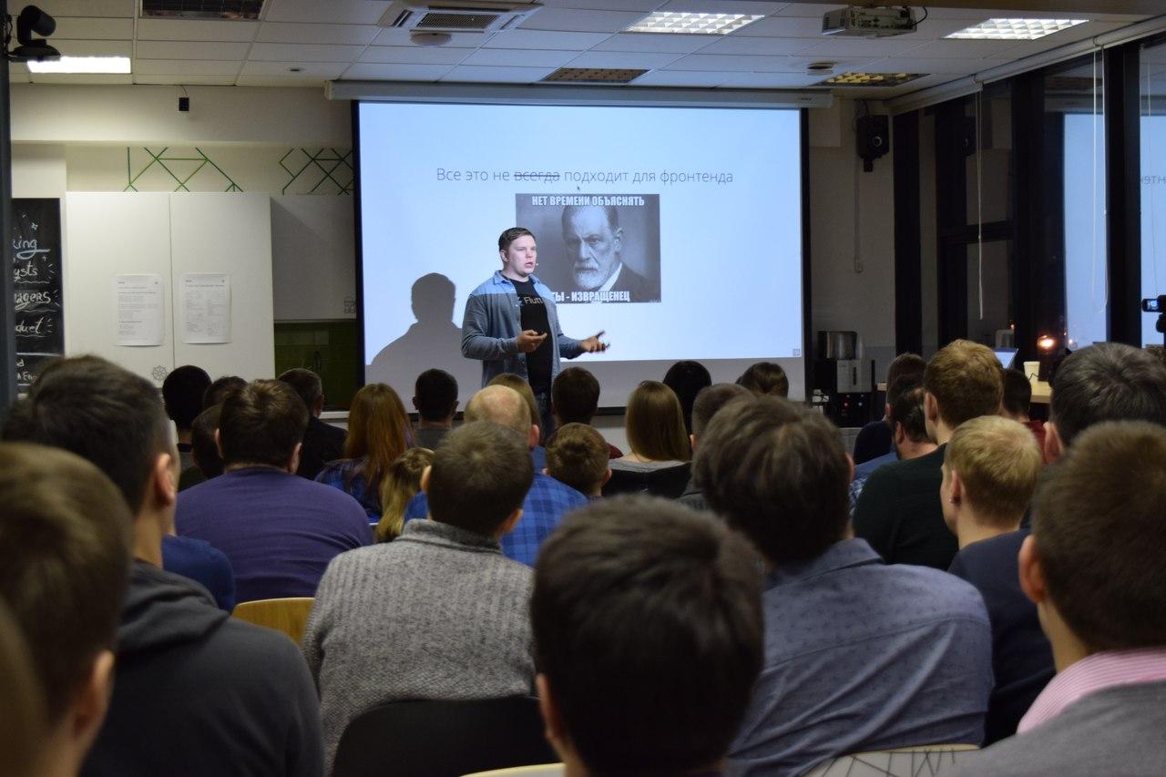 Открыта регистрация на GraphQL Meetup в Питере - 1