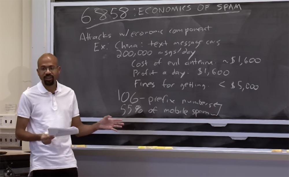 Курс MIT «Безопасность компьютерных систем». Лекция 23: «Экономика безопасности», часть 1 - 4