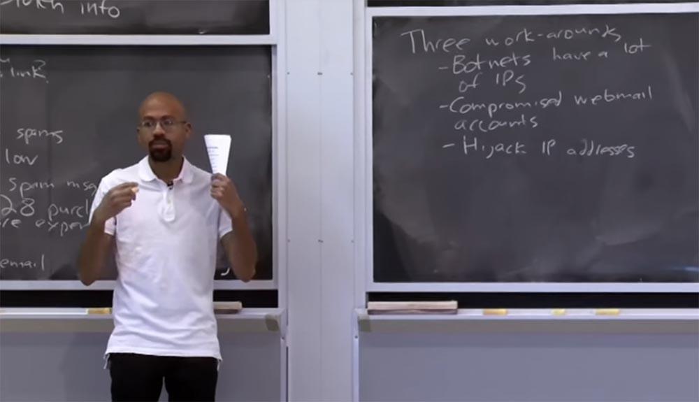 Курс MIT «Безопасность компьютерных систем». Лекция 23: «Экономика безопасности», часть 2 - 2