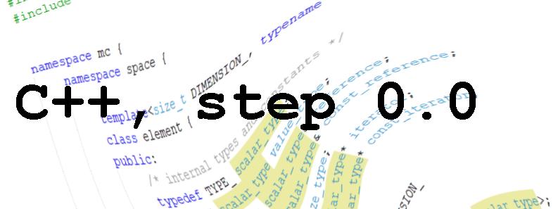 Основные понятия стандартной библиотеки С++ - 1