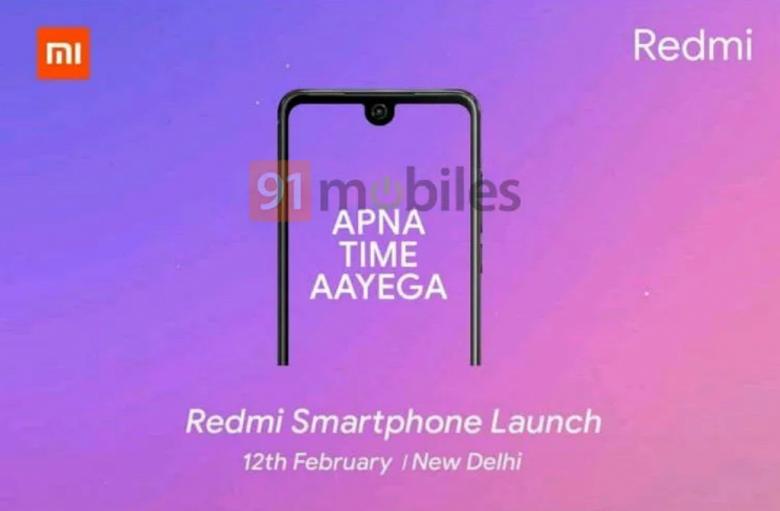 Дешевый флагман Xiaomi Redmi Note 7 Pro выйдет 12 февраля