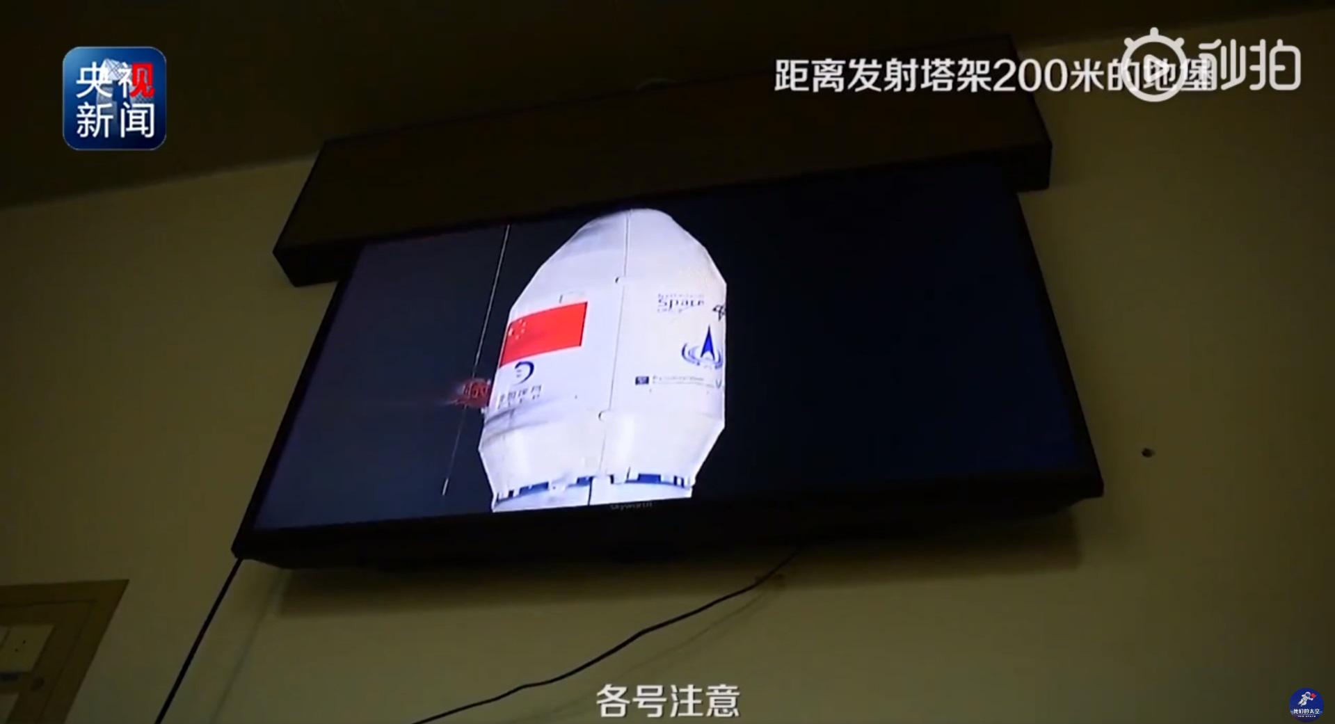 Суровая рабочая реальность — Китайский космодром Сичан (Xichang Satellite Launch Center — XSLC) - 108