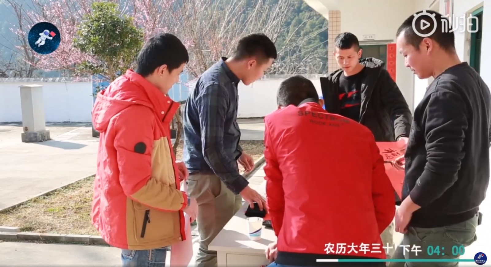 Суровая рабочая реальность — Китайский космодром Сичан (Xichang Satellite Launch Center — XSLC) - 66