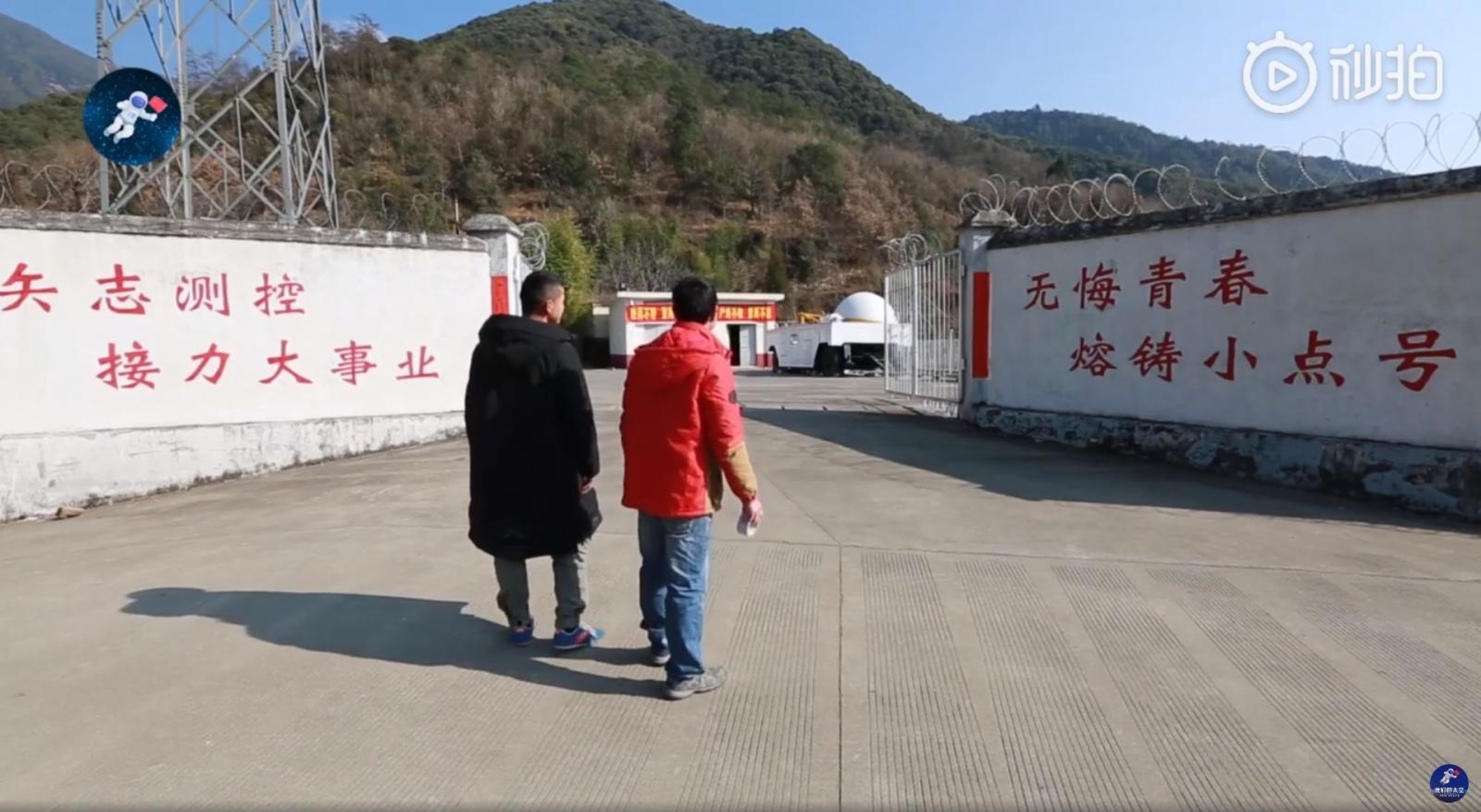 Суровая рабочая реальность — Китайский космодром Сичан (Xichang Satellite Launch Center — XSLC) - 69