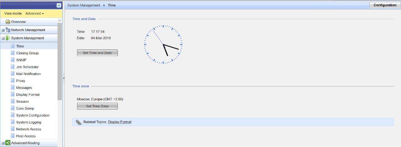 Виртуальные Check Point'ы: чек-лист по настройке - 9