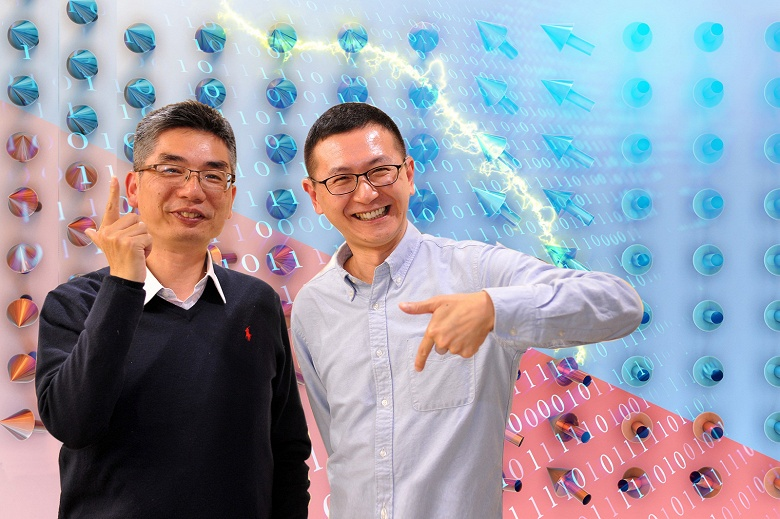 Тайваньские ученые кардинально улучшили память MRAM
